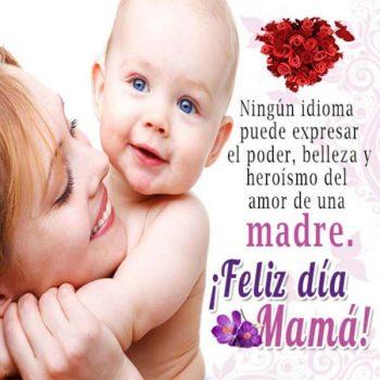 frases para el dia de la madre belleza