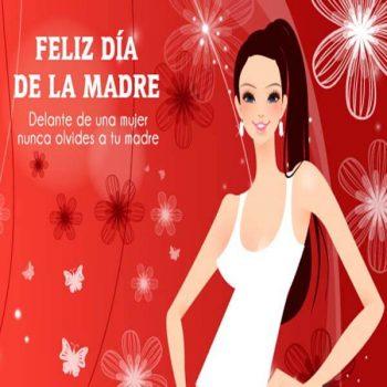 mensajes para el dia de la madre felicidad